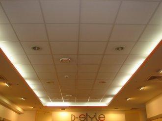 Подвесной потолок – решение для помещения