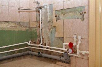 Как заменить водопроводные трубы в ванной комнате?
